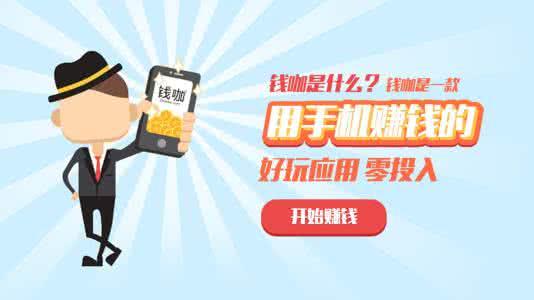 2元 手赚试玩顾名思义一款可以手机体验试玩赚钱的app,其中苹果商店的